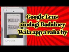 Google Lens Wo Sab Kuch Kar Sakta hy Jo Ap Soch Bi Nai Sakty