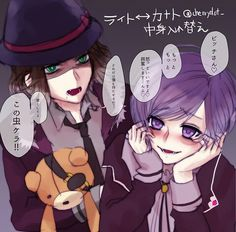 Diabolik Lovers- Raito and Kanato personality swap
