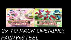 We now have December 10 Packs C & D, so today we're busting these new packages open to see what we can pull! Question Of The Day, This Or That Questions, Pokemon Duel, Pop Tarts, December, At Least, Packing, Bag Packaging
