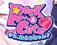 Rock&Cute さぁ、始めるにゃん♪