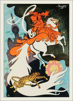 Рубаи Омара Хайяма  Издатель Лондоне и Глазго. Коллинз, 1961  Иллюстрация Роберт Стюарт Sherriffs.