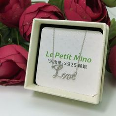 925 Silver Necklace Bling Cursive Love Pendant Platinum-Clad Le Petit Mino (Love.Faith.Letter Series)