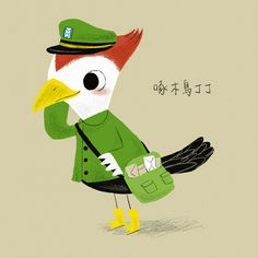 sweet postal woodpecker, by Yu hsuan Huang