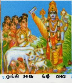 Mana Samscruti Sampradaayaalu(మన సంస్కృతి సంప్రదాయాలు): తిరుప్పావై పాశురాలు ----మూడవ పాశురము