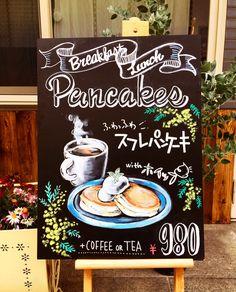 board Blackboard Art, Chalkboard Lettering, Chalkboard Designs, Menu Board Design, Menu Design, Coffee Menu, Coffee Art, Cafeteria Menu, Starbucks Art