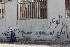 وصول الدفعة الـ11 من مهجري الوعر ليلا إلى ريف حمص الشمالي
