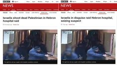 How Israel pressures BBC into changing headlines | The Electronic Intifada