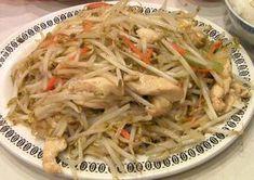 Chicken Chop Suey Recipe | Post a Comment Cancel reply