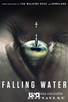 Падающая вода / Falling Water (2016) Сериал / Фантастика / Триллер