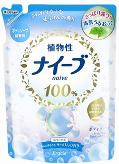 Naive Savon Body Wash by Kracie  420ml Refill -- Read more reviews of the product by visiting the link on the image.