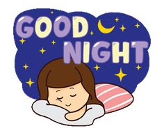 Cute Good Night, Good Night Sweet Dreams, Good Morning Gif, Good Morning Good Night, Good Night Quotes, Gif Animé, Animated Gif, Bisous Gif, What Love Means