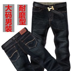 Order here HOT!Free Shipping...  http://phantasyisland.myshopify.com/products/hot-free-shipping-4xl-6xl-8xl-10xl-brand-pants-leisure-casual-pants-newly-style-zipper-fly-straight-cotton-men-jeans-trousers-3?utm_campaign=social_autopilot&utm_source=pin&utm_medium=pin