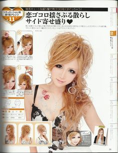 Gyaru long hair tutorial(step by step)