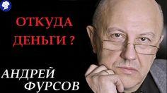 """ ПИЯВКИ "" - А.И.ФУРСОВ ."