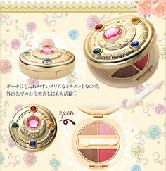 Creer Beaute is releasing a Sailor Moon compact in their Miracle Romance cosmetics line. It's the Sailor Moon Prism Compact Makeup Eye Shadow Flat Style!