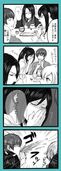「刀剣 log②」/「いっかく」の漫画 [pixiv]