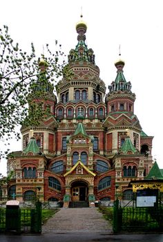 Cathedral of apostles Peter & Paul St Petersburg, Russia
