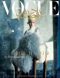 Gigi Hadid covers Vogue Arabia March 2019 by Peter Lindbergh - Magazin Peter Lindbergh, Édito Vogue, Vogue Fashion, Teen Vogue, Fashion Hair, Fashion Shoot, Fashion Dresses, Vogue Magazine Covers, Vogue Covers