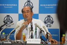 Junichi Ito, head of the Tsukiji fish market wholesalers cooperative. Many of Tsukiji's wholesalers welcomed Koike's decision, expressing concerns over the reported soil contamination, the tight relocation schedule and poor facilities at the Toyosu site. Some fish dealers interviewed said they were not informed and still don't know how the cooperative reached the decision to approve the Nov. 7 relocation plan. Ito admitted the cooperative did not hold a vote.