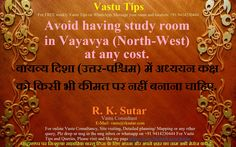 A useful Vastu Tip for you.