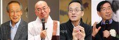[희망제작소 목민관학교] 법륜·윤여준·최재천·박원순의 강의를 한 자리에서