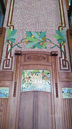 Valencia, Art Deco, Alicante, Barcelona, City, Color, Modernism, Mosaics, Facades