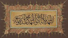 Bacaan Dua Kalimat Syahadat dan Artinya