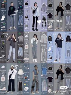 Korean Street Fashion, Korean Outfit Street Styles, Korean Girl Fashion, Seoul Fashion, Korean Fashion Trends, Ulzzang Fashion, Korea Fashion, Korean Outfits, Retro Outfits