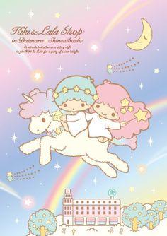 ★Little Twin Stars★ Sanrio Little Twin Stars LTS