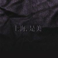 Femminielli - Shanghai, C'est Beau by Carl Clan D on SoundCloud