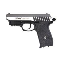 G Silver with Laser Airsoft Pistol Paintball Gear, Airsoft Guns, Shotgun, Hand Guns, Canada, Random Stuff, Silver, Stuff To Buy, Firearms