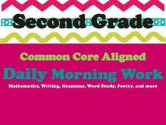 Aren't we all trying to find a way to save on paper and copies all while helping the environment? Look no further!Here it is...Common Core Aligned Morning Work...NO COPIES REQUIRED!MathDOLPoetryWritingWord Study
