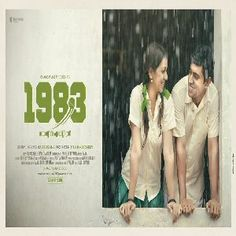 Malayalam movie 1983 songs #malayalam#songs