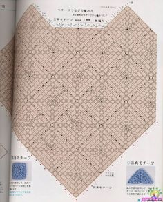 Crochet 4-Bluzki,tuniki - Danuta Zawadzka - Λευκώματα Iστού Picasa