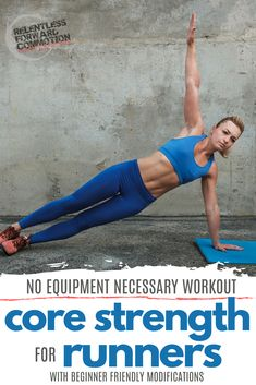 In my professional opinion, core strengthening exercise are some of the most important, yet most undervalued exercises in the running world.  A strong core – which includes not just your abdominal muscles, but also your hips, glutes, and lower back – can not only help prevent injuries, but can make you a stronger, more efficient, faster runner that can run longer before experiencing fatigue.  Here is a great no equipment necessary core strengthening workout for runners to get you started! Running Workouts, Running Tips, Fun Workouts, Core Workouts, Runners Core Workout, Start Running, Running Humor, Running Training, Core Workout Routine