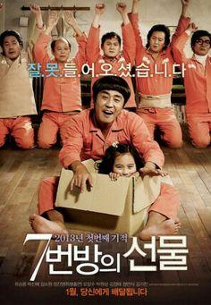 戇爸的禮物/7號房的禮物(Miracle in Cell No.7)02