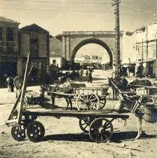 Σχετική εικόνα Heraklion Crete, Old Photos, Vintage Photos, Old Maps, Historical Pictures, The Past, Black And White, History, City