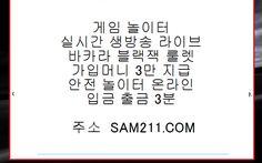 카지노사이트이기는방법(【 LOU82。COM…