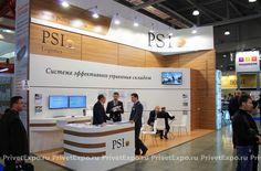 Фото выставочного стенда PSI Logistics