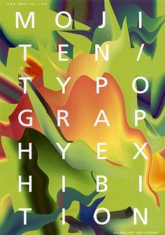 Mojiten / Typography Exhibition Design by Ryo Kuwabara