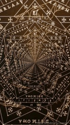 """Who does not understand should either learn, or be silent.""― John Dee: The Hieroglyphic MonadSigil: Sigillum Dei Aemeth"