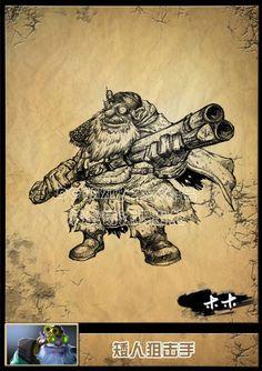 dota2_fan_art_sniper.jpg (617×875)