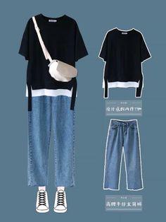 Korean Girl Fashion, Ulzzang Fashion, Korean Street Fashion, Korea Fashion, Korean Outfit Street Styles, Korean Outfits, Cool Outfits, Fashion Outfits, Fashion 101