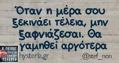 Όταν η μέρα σου ξεκινάει τέλεια, μην ξαφνιάζεσαι. Θα γαμηθεί αργότερα Greek Quotes, Wise Quotes, Inspirational Quotes, Funny Picture Quotes, Funny Quotes, Funny Greek, Funny Phrases, Small Words, Have A Laugh