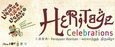 George Town World Heritage Day - 7th July Each Year