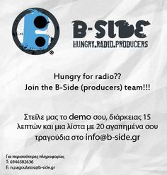 Join the B-Side (producers) team!