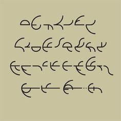 The New Post-literate: A Gallery Of Asemic Writing: March 2010