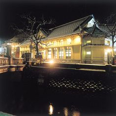 城之崎温泉 一の湯
