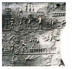 Ivory tablet of King Zet. Egyptian. First Dynasty, 3000 BC. Earliest example of Egyptian pictographic writing evolved into hieroglyphics