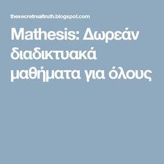Mathesis: Δωρεάν διαδικτυακά μαθήματα για όλους Ios